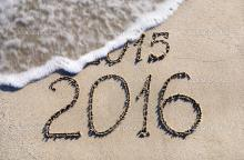 2016 remplace 2015